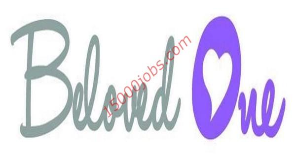 شركة Beloved one بالكويت تطلب مصممين جرافيك وفوتوشوب