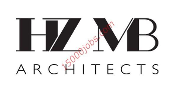 شركة HZMB الهندسية بالكويت تطلب مهندسين شئون بلدية