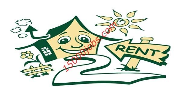 شركة Homes 2 Rent بقطر تطلب وكلاء ومديرين تأجير