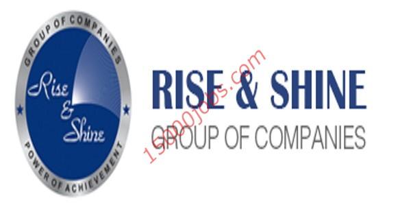 شركة RISE & SHINE للتجارة والمقاولات بقطر تطلب تنفيذيين تحصيل