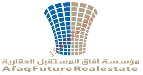 مؤسسة آفاق المستقبل بالبحرين تطلب محاسبين ومراقبين ماليين