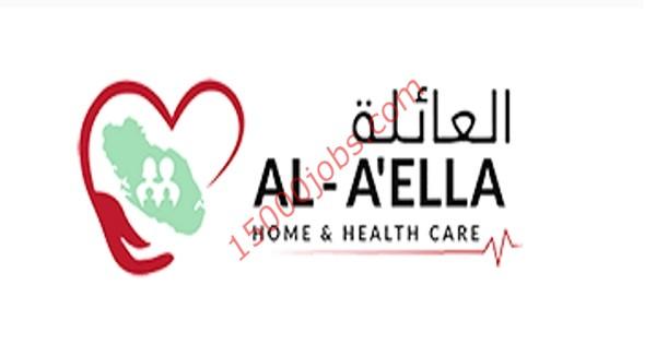 مؤسسة العائلة للرعاية الصحية بقطر تطلب مندوبين تسويق وممرضات