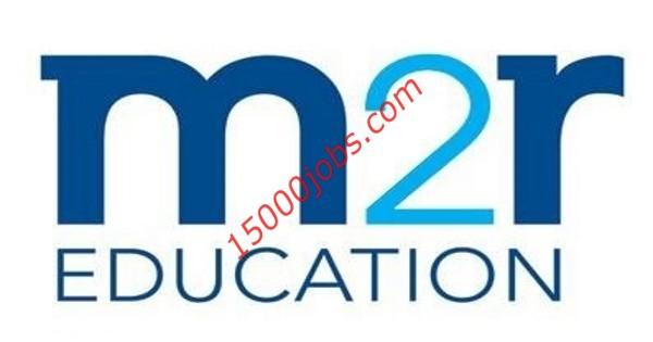 مؤسسة m2r التعليمية تعلن عن شواغر وظيفية بالبحرين