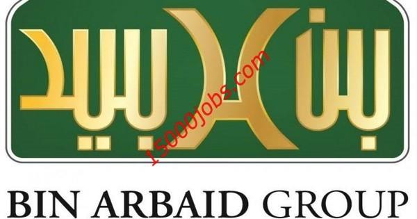 مجموعة بن عربيد بقطر تطلب مشغلي رافعات شوكية