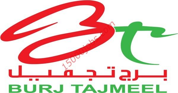 مركز برج تجميل الطبي بالكويت يطلب تعيين ممرضات