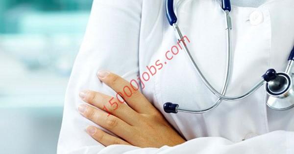 مطلوب أخصائيين علاج طبيعي لمركز طبي بالكويت