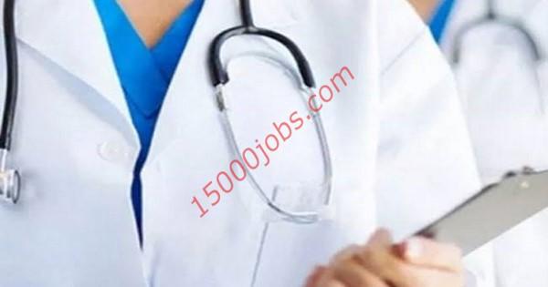 مركز طبي مرموق بقطر يعلن عن شواغر وظيفية متنوعة