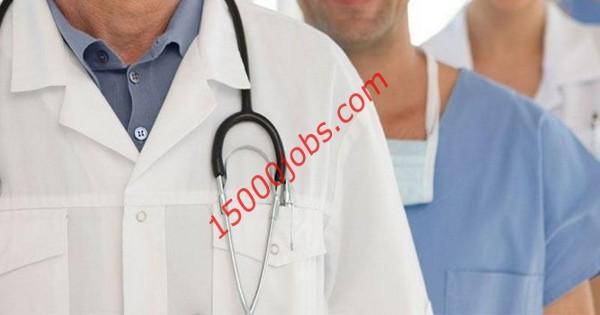 وظائف شاغرة لعدة تخصصات بمؤسسة طبية كويتية