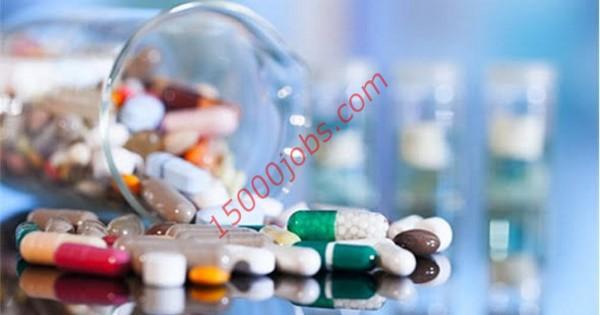 مطلوب صيادلة للعمل في شركة أدوية رائدة بدولة قطر