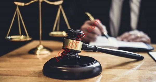 مطلوب محامي للعمل في مكتب محاسبة قانونية بالكويت