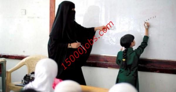 مطلوب معلمات جميع التخصصات لمؤسسة تعليمية رائدة بالكويت