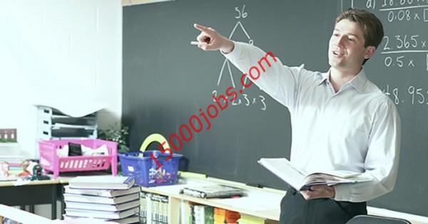 مطلوب مدربين ومعلمين لأكاديمية تعليمية في بنيد القار