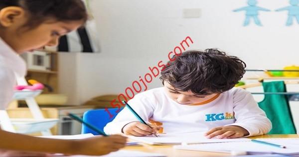 مطلوب معلمين لغة انجليزية للعمل بحضانة دولية في قطر