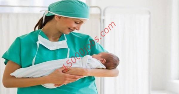 مطلوب ممرضات للعمل في مركز طبي خاص بالكويت