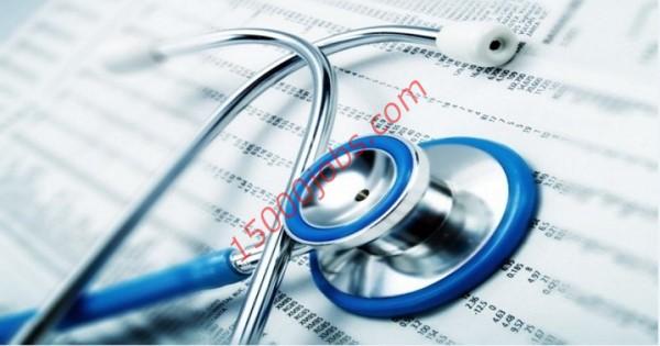 مطلوب استشاريين جلدية وموظفات استقبال لمركز طبي أهلي بالكويت