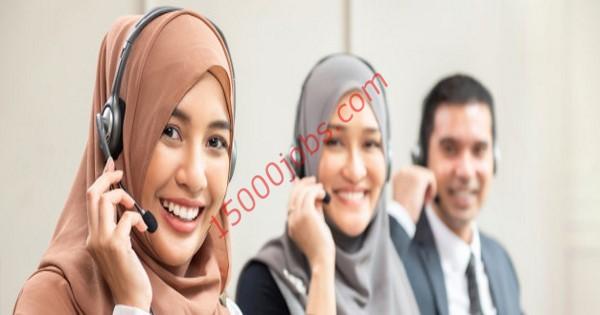 مطلوب موظفات مبيعات عبر الهاتف لشركة كبرى بالبحرين