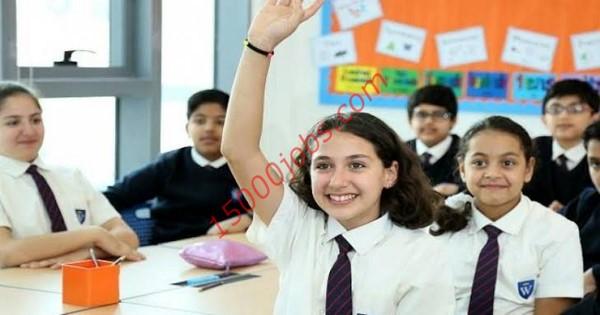 معهد تعليمي حديث بقطر يطلب معلمين جميع التخصصات