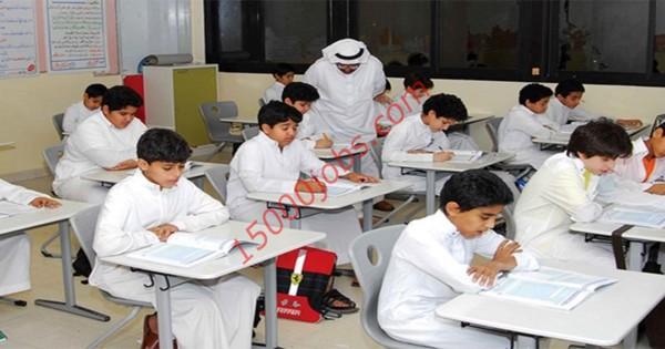 وظائف تعليمية لعدة تخصصات بمعهد تعليمي في الكويت