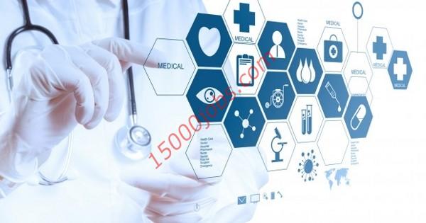 مطلوب ممرضات وموظفي مشتريات لمركز طبي مرموق بالدوحة