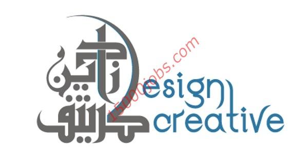 وظائف شركة دزاين كريتف بالبحرين لعدة تخصصات