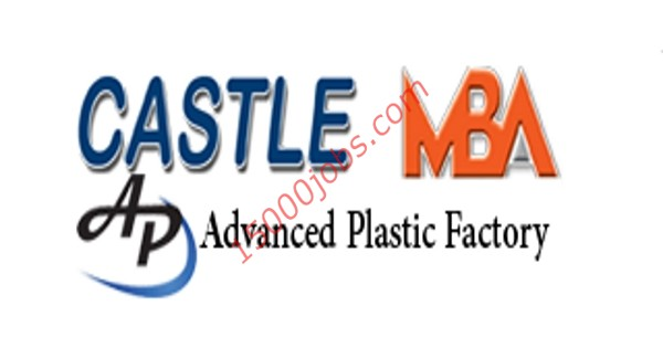وظائف شركة كاستيل لمواد البناء والتصنيع بقطر لعدة تخصصات
