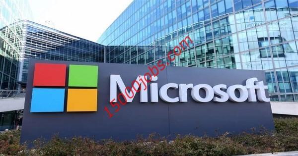 شركة مايكروسوفت العالمية تعلن عن وظائف منوعة بالكويت