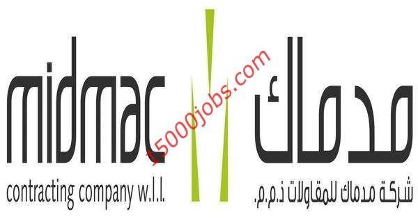 شركة مدماك بقطر تعلن عن شواغر وظيفية متنوعة