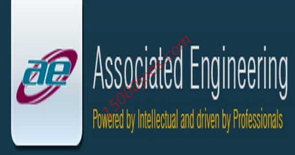 وظائف متنوعة بشركة Associated Engineering في قطر