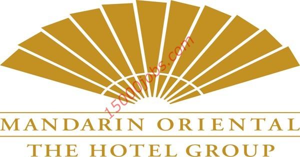 فنادق ماندارين أورينتال تعلن عن وظائف شاغرة بقطر