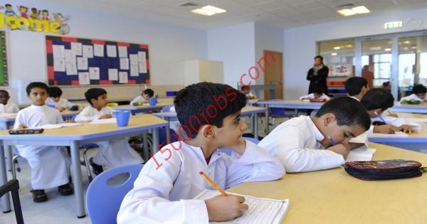 مطلوب معلمين وموظفي مبيعات لمعهد تدريب أهلي بالكويت