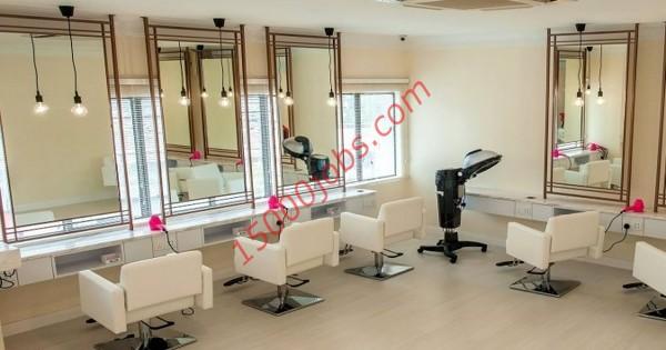 وظائف مركز تجميل رائد في البحرين لعدد من التخصصات