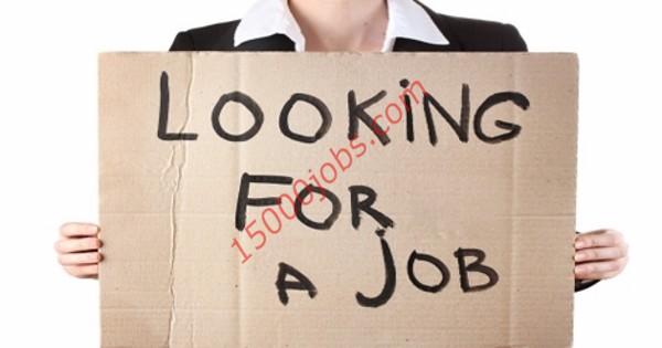 وظائف شاغرة في دولة قطر
