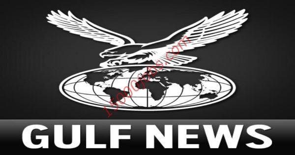 وظائف في جريدة Gulf News الاماراتية
