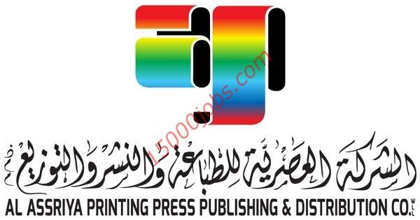 الشركة العصرية للطباعة بالكويت تعلن عن وظائف شاغرة