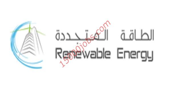 شركة الطاقة المتجددة للإضاءة بالبحرين تطلب مندوبين مبيعات