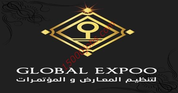 شركة إكسبو لتنظيم المعارض بالكويت تطلب موظفات تسويق