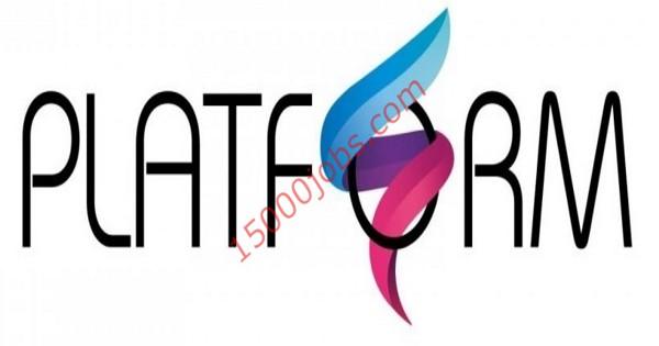 شركة بلات فورم للتدريب بالكويت تطلب موظفي مبيعات