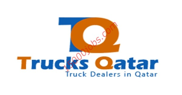 شركة تراكس قطر تطلب سائقي شاحنات وفنيين