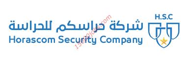شركة حُراسكم للحراسة بالكويت تطلب حراس أمن