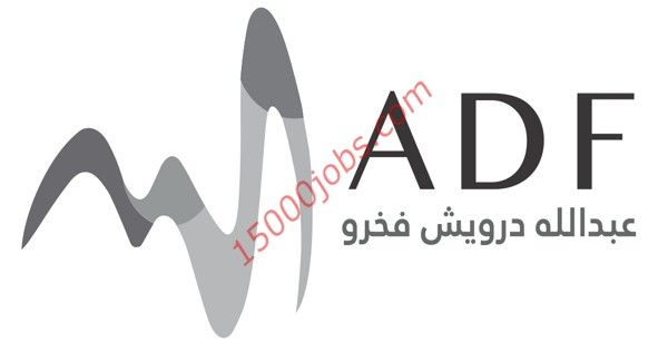 شركة عبد الله درويش فخرو بقطر تطلب وكلاء عقارات