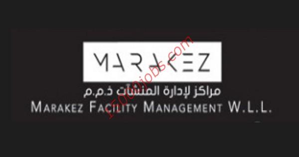 شركة مراكز لإدارة المنشآت بقطر تطلب فنيين كهرباء