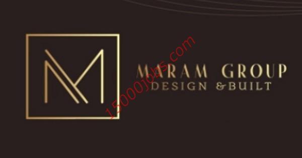 شركة مرام للمقاولات بالكويت تطلب موظفي سكرتارية