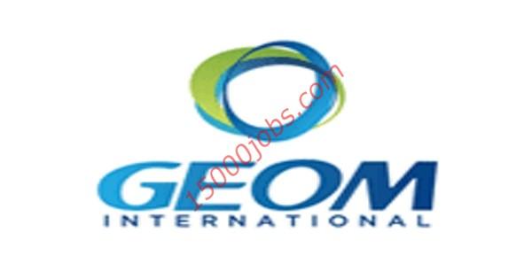شركة GEOM الدولية بقطر تطلب منسقين وتنفيذيين مبيعات