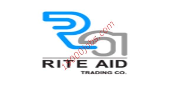 شركة Rite Aid بالكويت تطلب مصممين جرافيك وكول سنتر