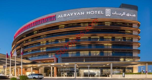 فندق الريان بقطر يعلن عن وظائف لمختلف التخصصات