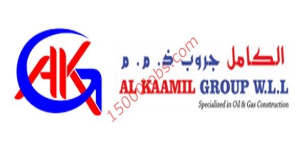 مجموعة الكامل في قطر تطلب مشرفين تصنيع صلب