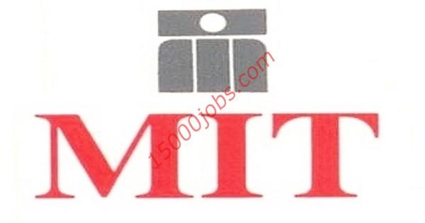 مركز mit لتكنولوجيا المعلومات بالبحرين يطلب محاسبين ومدخلي بيانات