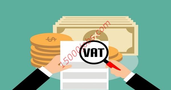 مطلوب أخصائيين ضرائب للعمل في شركة تجارية بالبحرين
