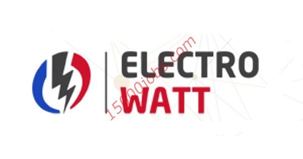 شركة اليكترو وات بقطر تطلب مهندسين كهرباء وأمناء مخازن