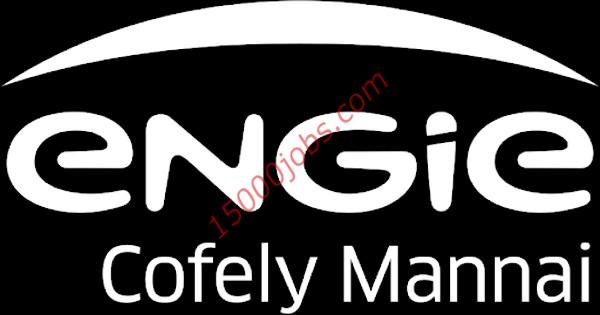 وظائف شركة engie cofely mannai بقطر لمختلف التخصصات